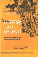 Book cover for 'History and Legend'