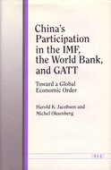 Book cover for 'China's Participation in the IMF, the World Bank, and GATT'