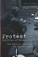 Cover image for 'Protest and the Politics of Blame'