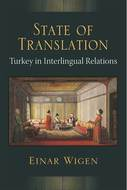 Book cover for 'State of Translation'