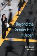 Cover image for 'Beyond the Gender Gap in Japan'
