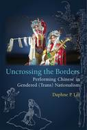 Book cover for 'Uncrossing the Borders'