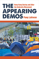 Product cover for 'The Appearing Demos: Hong Kong During and After the Umbrella Movement'