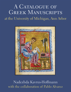 Book cover for 'A Catalogue of Greek Manuscripts at the University of Michigan, Ann Arbor'