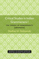 Book cover for 'Critical Studies in Indian Grammarians I'