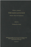 Cover image for 'The Saek Language'