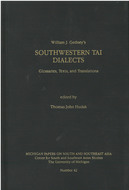 Cover image for 'Southwestern Tai Dialects'