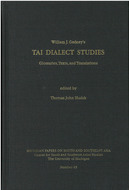 Cover image for 'Tai Dialect Studies'