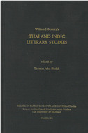Cover image for 'Thai and Indic Literary Studies'