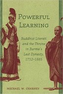 Cover image for 'Powerful Learning'