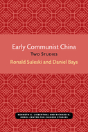 Book cover for 'Early Communist China'