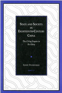 Cover image for 'State and Society in Eighteenth-Century China'