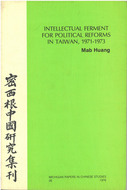 Cover image for 'Intellectual Ferment for Political Reform in Taiwan, 1971-1973'