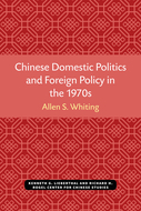 Book cover for 'Chinese Domestic Politics and Foreign Policy in the 1970s'