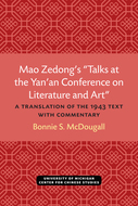 Book cover for 'Mao Zedong's