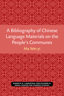 Cover image for 'A Bibliography of Chinese Language Materials on the People's Communes'