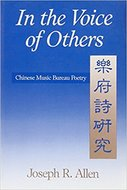 Cover image for 'In the Voice of Others'