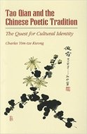 Cover image for 'Tao Qian and the Chinese Poetic Tradition'