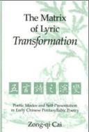 Cover image for 'The Matrix of Lyric Transformation'