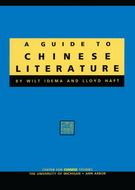 Book cover for 'A Guide to Chinese Literature'