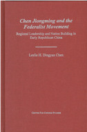 Book cover for 'Chen Jiongming and the Federalist Movement'