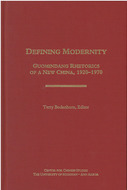 Cover image for 'Defining Modernity'