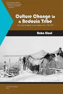 Book cover for 'Culture Change in a Bedouin Tribe'