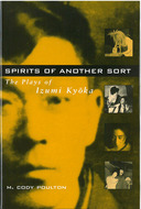 Cover image for 'Spirits of Another Sort'