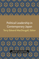Book cover for 'Political Leadership in Contemporary Japan'