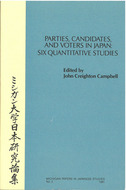 Cover image for 'Parties, Candidates, and Voters in Japan'