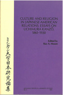 Cover image for 'Culture and Religion in Japanese-American Relations'