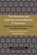 Book cover for 'The American and Japanese Auto Industries in Transition'