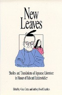 Book cover for 'New Leaves'