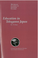 Cover image for 'Education in Tokugawa Japan'