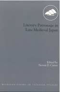 Cover image for 'Literary Patronage in Late Medieval Japan'