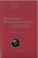 Book cover for 'The Economic Development of Japan'