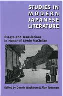 Cover image for 'Studies in Modern Japanese Literature'