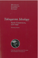 Cover image for 'Tokugawa Ideology'