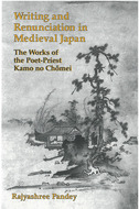 Cover image for 'Writing and Renunciation in Medieval Japan'