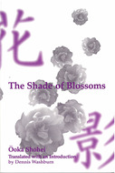 Cover image for 'The Shade of Blossoms'
