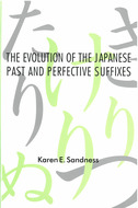Book cover for 'The Evolution of the Japanese Past and Perfective Suffixes'