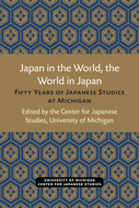 Book cover for 'Japan in the World, the World in Japan'