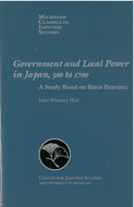 Cover image for 'Government and Local Power in Japan, 500-1700'