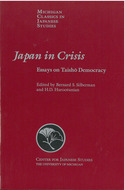 Cover image for 'Japan in Crisis'