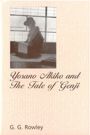 Cover image for '<div>Yosano Akiko and <i>The Tale of Genji</i> <br></div>'
