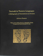 Cover image for 'Tanizaki in Western Languages'