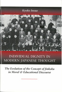 Book cover for 'Individual Dignity in Modern Japanese Thought'