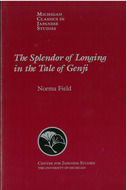 Cover image for '<div>The Splendor of Longing in the <i>Tale of Genji</i> <br></div>'