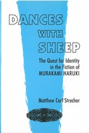 Cover image for 'Dances with Sheep'