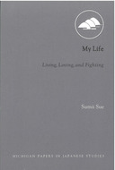 Cover image for 'My Life'